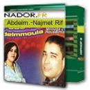 & Najmat Rif