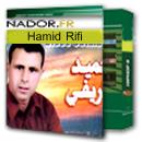 Hamid-Rifi