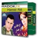 Hamid rifi