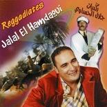 Jalal Elhamdaoui