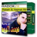 Rabeh & Najmat Rif