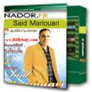 Said Mariouari & Nawal