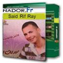 Said Rif Ray