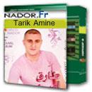 Tarik Amine